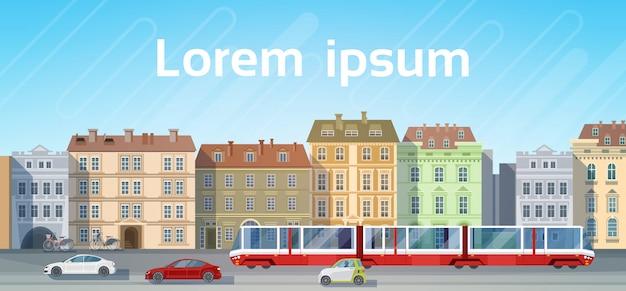 Градостроительство дома вид с автомобиля дорога трамвай транспорт фоне горизонта копирование пространства