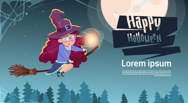 かわいい魔女のほうきの棒、幸せなハロウィーンバナーパーティーのお祝いの概念に飛ぶ
