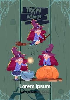 かわいい魔女のほうきの棒で飛ぶ、鍋でクックポーション、ハッピーハロウィンポスターパーティーのお祝いのコンセプト