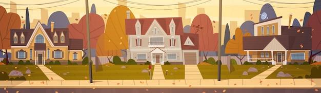 秋の大都市の住宅郊外、コテージ不動産かわいい町のコンセプト