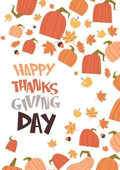 幸せな感謝祭の秋の伝統的な収穫グリーティングカード