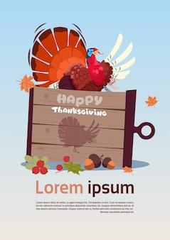 幸せな感謝祭のポスター。秋の伝統的な収穫