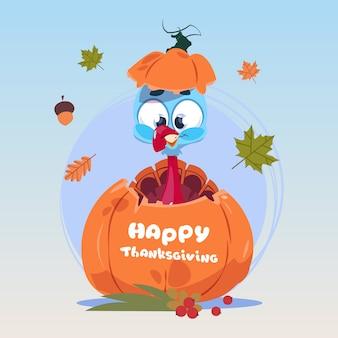 С днем благодарения осень традиционная урожай поздравительная открытка с турцией