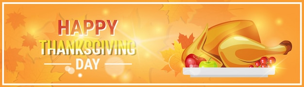С днем благодарения осень традиционная открытка с жареной индейкой