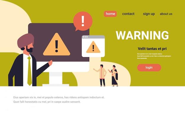 インドのビジネスマン警告危険エラー概念インドビジネス人々の問題を解決