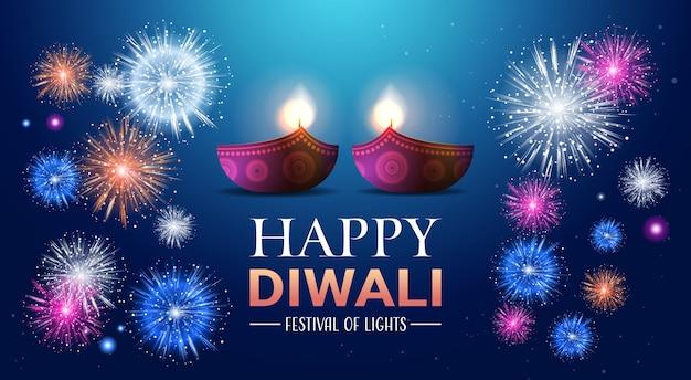 Счастливого дивали традиционные индийские огни индуистский фестиваль празднование баннер