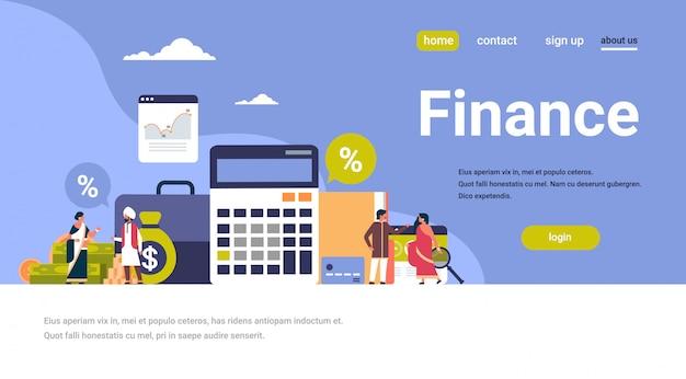 インドのビジネス人々金融バナー