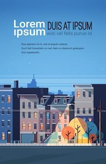 都市の建物の家夜景スカイラインポスター