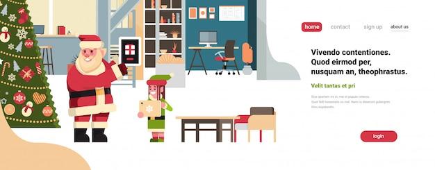 タブレットオンラインアプリケーションチャットバブル通信新年あけましておめでとうございますメリークリスマス休暇を使用して女の子エルフ現代オフィスとサンタクロース