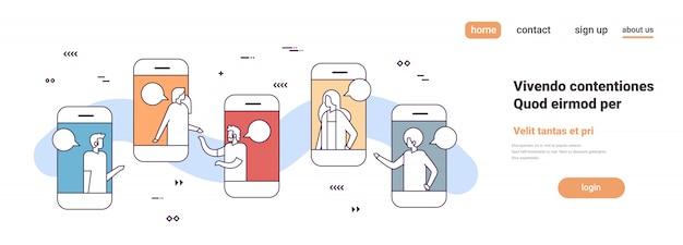 モバイルアプリケーションビジネス人々オンラインチャットバブルソーシャルネットワークコミュニケーションコンセプトスマートフォン画面水平