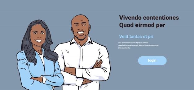 Афроамериканец бизнес пара сложить руки бизнесмен предприниматель коллеги