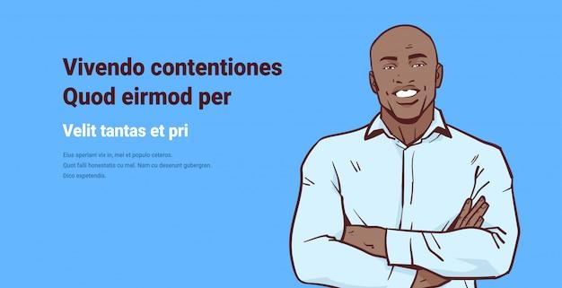 Афроамериканец бизнесмен сложить руки поза деловой человек улыбка мужской мультфильм