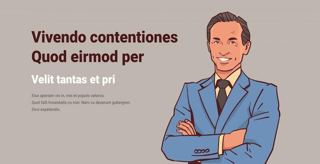 Счастливый бизнесмен сложа руки поза деловой человек улыбка мужской мультипликационный персонаж