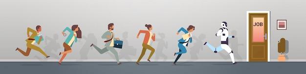 Деловые люди и роботы соревнуются в бегах на соревнования по искусственному интеллекту