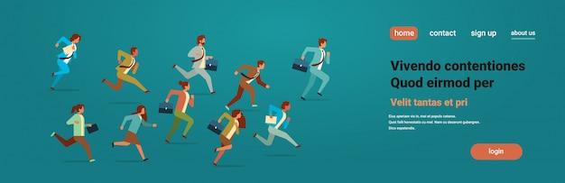 チームワーク競争バナーを実行しているビジネス人々