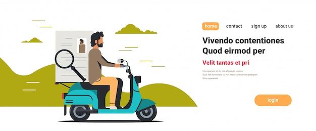求職者を選択する履歴書を持つスクーターに乗って男宅配便