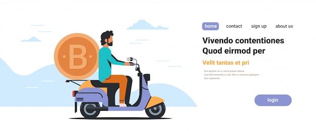 Бизнесмен езда скутер с биткойн деньги криптовалюта виртуальный майнинг