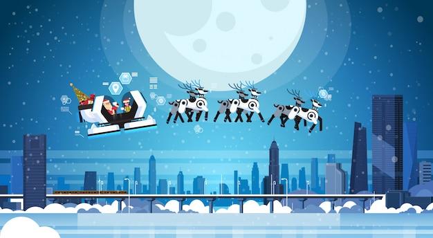 Санта летит в современных роботизированных санях с искусственным интеллектом роботов-оленей