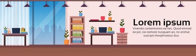 Современный офисный интерьер баннер