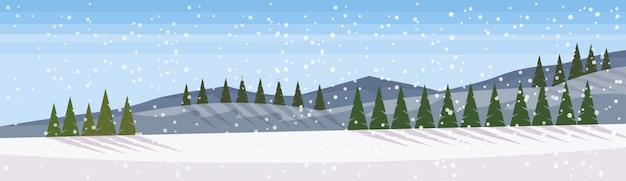 冬の風景バナー