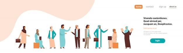 アラビア語のビジネス人々とのランディングページの概念