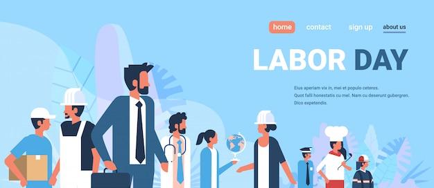 ランディングページの労働者の日の概念