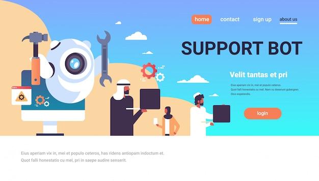 Поддержка целевой страницы бота с арабскими людьми