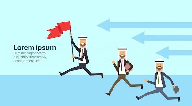 成功のために走っているアラビアのビジネス人々