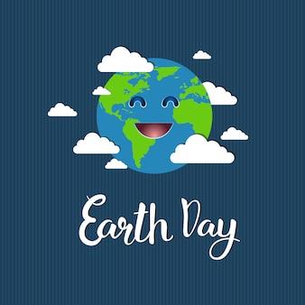 かわいい地球の日グリーティングカード、惑星イベントを保存