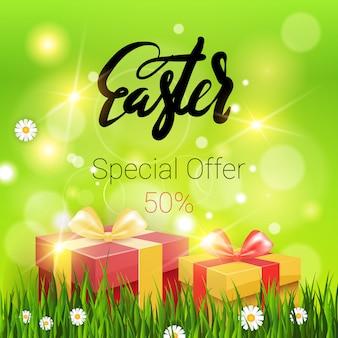 イースター特別バナー、季節限定セール