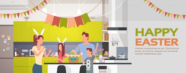 Семейный интерьер кухни праздновать праздник пасхи украшенные разноцветными яйцами баннер