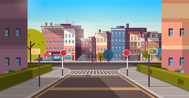 Пустая дорога в центре города