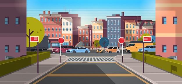 Городское движение на дороге рано утром