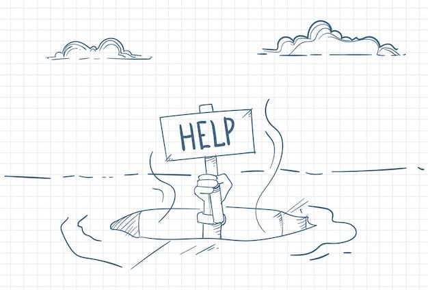助けを求める人のスケッチ