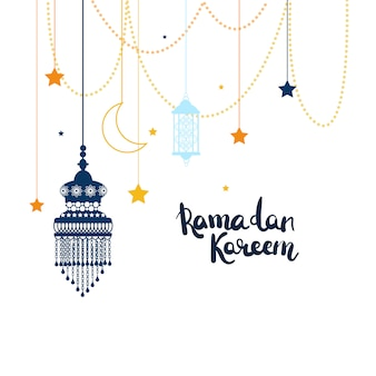 Рамадан карим концепция с отделкой