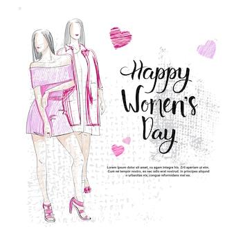 手描きのレタリングとスケッチで幸せな女性の日グリーティングポスター背景カード