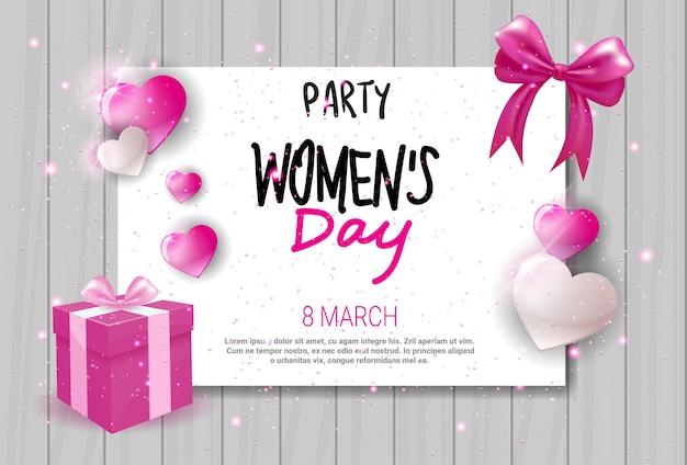 女性の日のお祝いパーティー招待ホリデーイベントグリーティングカードデザイン