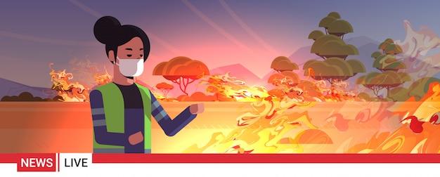 Последние новости репортер в маске в прямом эфире кустарник огонь сухой деревья горящие деревья глобальное потепление проблема стихийное бедствие экология концепция горизонтальный
