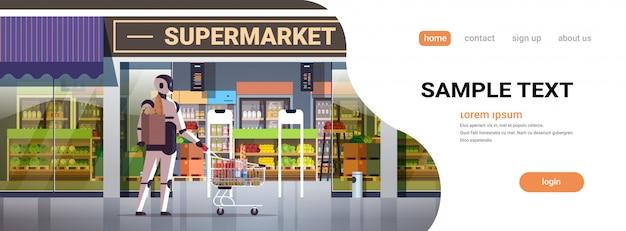 トロリーカートを押す食料品袋を保持しているロボットショッピング人工知能技術コンセプトモダンな食料品店