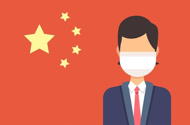 Ключевые слова на русском: бизнес человек носить защитная маска эпидемический вирус ухань коронавирус пандемия медицинский концепция риска для здоровья китайский флаг горизонтальный