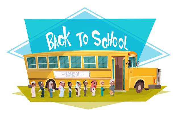 アラブ系学生グループが黄色のバスに歩いている