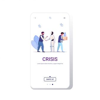 オフィスの男の人間を交換するロボットが仕事から追い出された失業者失業金融危機人工知能技術コンセプト電話