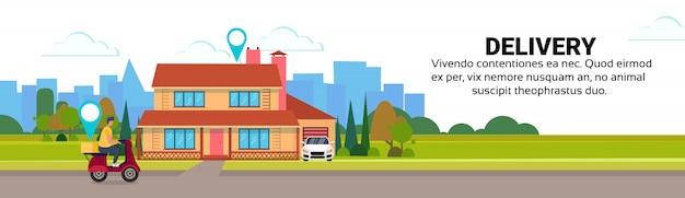 配達人に乗るスクーターボックスコンセプトジオタグ宛先高速無料輸送オートバイ家庭