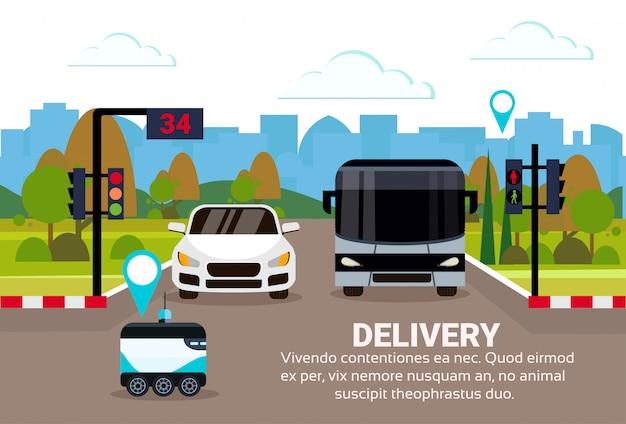 Робот самостоятельная поездка быстрая доставка товаров пересечение город трафик дорога путь навигация