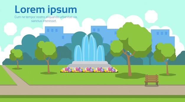 Городской парк вид открытый фонтан деревянная скамейка зеленый газон деревья шаблон пейзаж фон горизонтальный копия пространство плоский