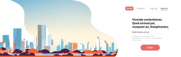 Современный город небоскребов зданий вид городской пейзаж. целевая страница или веб-шаблон с иллюстрацией