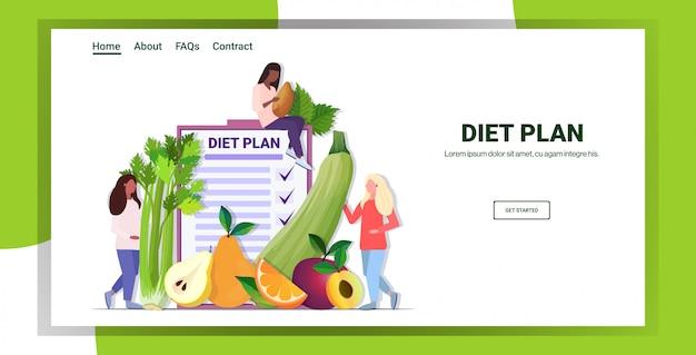 さまざまな有機フルーツハーブを持っている人は、減量プログラムダイエット計画健康栄養概念水平コピースペースを計画しているレースの女性をミックスします。
