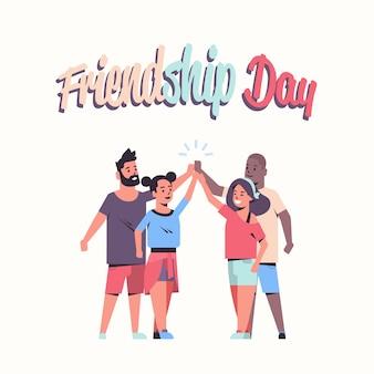 幸せな人々のグループがお互いの手の上に積み上げて一緒に楽しんで若い友人が一緒に楽しんで友情の日お祝いグリーティングカード