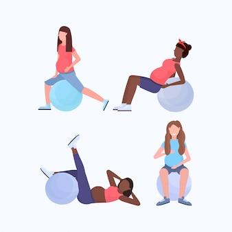 Набор смешанной расы беременные женщины делают различные упражнения с гимнастическим мячом девушка работает на фитбол фитнес беременность концепция здоровый образ жизни полная длина