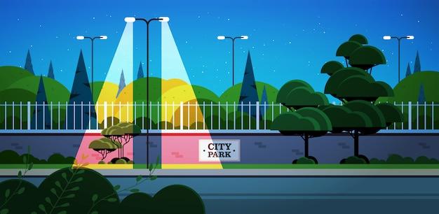 フェンスの上の都市公園バナー美しい夜の風景の背景の水平